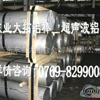 铅合金6082T6进口铝板