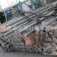 7075合金铝棒 高硬度合金铝棒