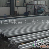 5A05氧化铝板 5A05进口铝板价格