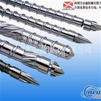 压铸机》螺杆料筒 氮化式螺杆机筒 金鑫性价比最高高品质