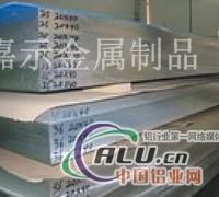 A6061铝板的价格A6061铝板硬度