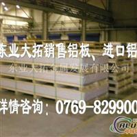 2a70优质铝板 2a70优质铝板