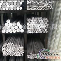 5083氧化铝棒 易切削铝棒