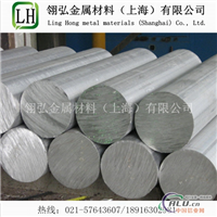 专业生产7075铝板,全国批发