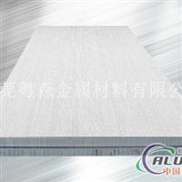 5052超厚铝板 5052拉丝铝板价格