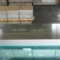 2A12出口铝板硬度昀胜2A12铝板