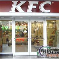 肯德基专用门医药房门超市门便利店门