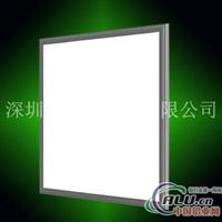 LED面板灯铝框 亚克力导光板 PC光扩散板 铝制边框 后盖板