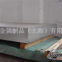 6061t651铝板的硬度和材质