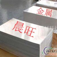 晨旺供应进口1A95铝合金板材价格