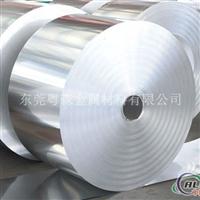 5005保温用铝带 拉伸铝带价钱