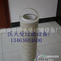 供应HC2208FKP4H颇尔液压油滤芯