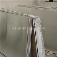 LY11超硬铝板LY11铝板硬度多少?