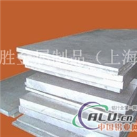 5056铝板厂家价格