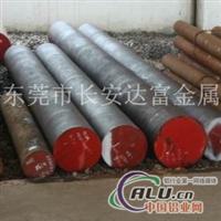 供应2024T361超硬铝材棒2025T6