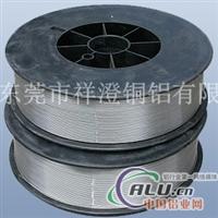 5856蒸发铝线 高精密铝线