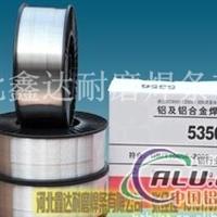 ER4043鋁焊絲ER3003鋁焊絲