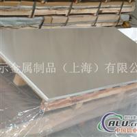 供应2024铝合金板 5754防锈铝板