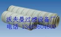 廊坊沃夫曼HC0101FKS36H颇尔滤芯