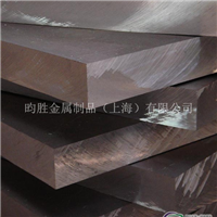 7050T651合金鋁板7050鋁棒零割