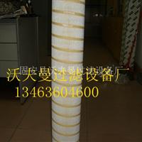 厂家供应HC2206FKP6H颇尔滤芯