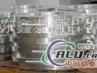 3004瓶盖用铝带 耐腐蚀铝带