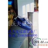 HC0101FKT36H颇尔液压滤芯