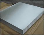 生产宽幅铝板、轧花铝卷 、导电铝排、化工铝管
