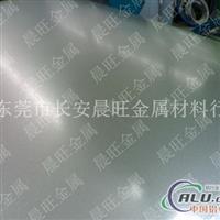 供应进口1235铝合金板材价格