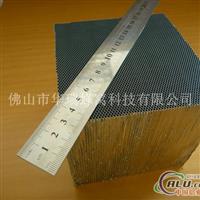 轨道车辆耐碰撞性测试用铝蜂窝芯