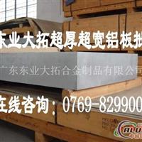 AL6061航空铝板 高优质AL6061