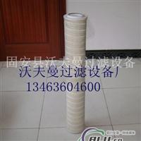 供应HC2206FKN6H颇尔液压油滤芯