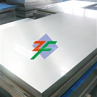 3004铝板市场行情铝锰合金铝板