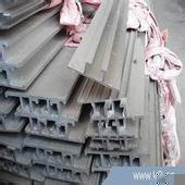 供应铝型材、角铝、铝滑道、铝管、铝排、槽铝铝棒