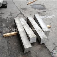 1370T6铝板 1370T6铝板 1370T6