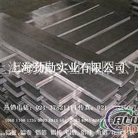 国标6061-T6铝排 免费切割送货