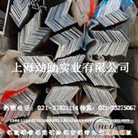 国标6061角铝 免费切割送货