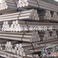 国标6061-T6铝棒 免费切割发货