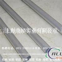 国标6061铝管 免费切割送货