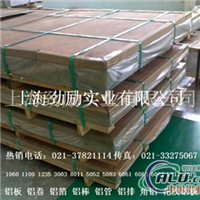 国标5052-H112铝板 免费送货切割