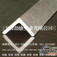国标6063角铝 免费切割送货