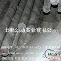 国标LY12-T4铝棒 免费切割送货