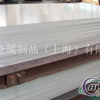 5052花纹铝板5052花纹铝板价格