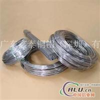 6082蒸发铝线 上盘铝线价格