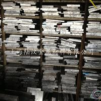 3103T6铝板 3103T6铝板 3103T6