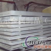 6061T6铝板  10mm400mm免费切割