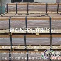 国标3003铝板 免费送货切割