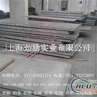 国标6063铝板 免费切割送货