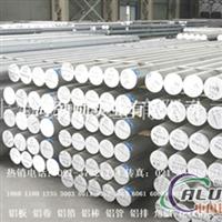 国标6063铝棒 免费送货切割
