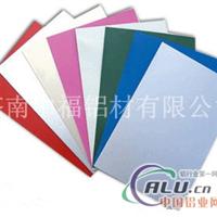 双涂聚酯彩涂铝板卷彩铝板价格